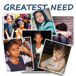 web greatest need